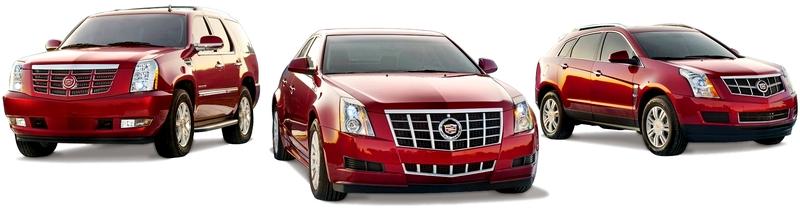 Автомобили Cadillac