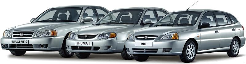Каталог автомобилей Кия на белом фоне.